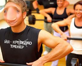 Мифы в фитнесе и бодибилдинге