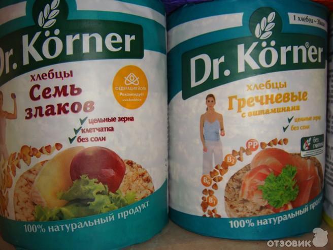 хлебцы доктор кернер отзывы диетологов