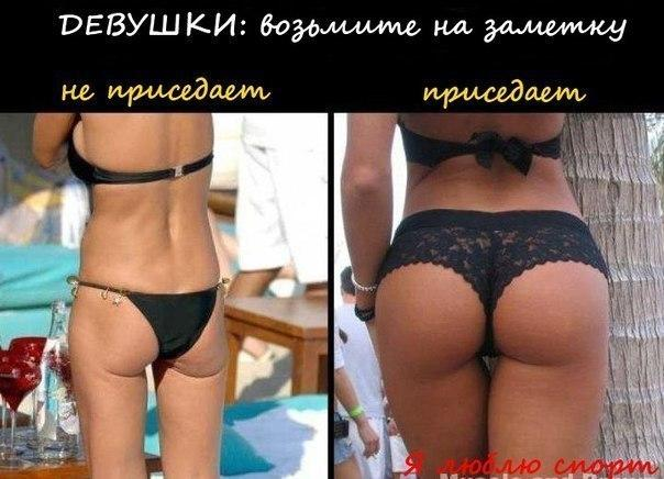 Ав попу больно форум фото 297-327