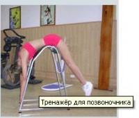 Тренажер гиперэкстензия как сделать