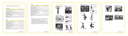 Программа тренировок с собственным весом для дома