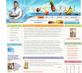 Dietolog.com.ua - диетология и советы как похудеть