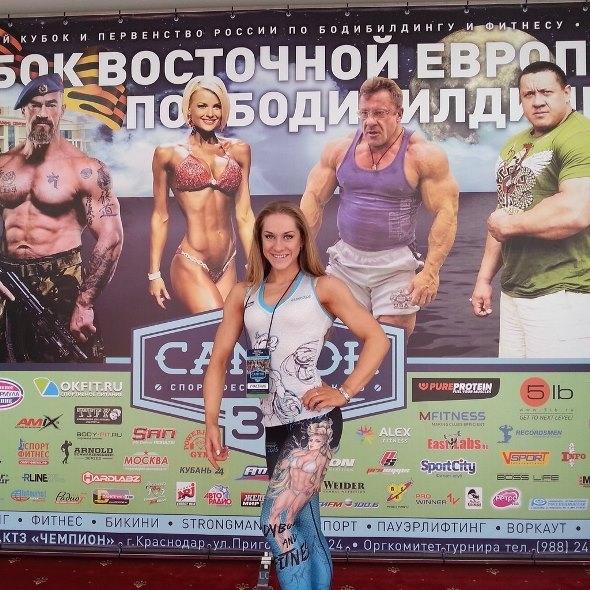 """Анна Костылева: """"Ведь куда приятнее иметь красивое тело, чем съесть тортик"""""""